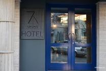 Il 7Seven Hotel si trova a Korçë. Questo hotel a 3 stelle offre la connessione Wi-Fi gratuita. A vostra disposizione anche un salone in comune.