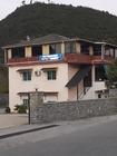 Hotel Aroma a Kelcyre Vicino Permet in Albania.Hotel e B&B a Permet in Albania.