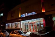 Albergo di Tirana dà 8$/Notte|Hotel di Tirana - Booking Albania