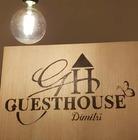 Dimitri Guest House a Permet.Casa Vacanze Albania,Bed & Breakfast Albania.bookingalbania