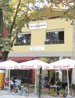 Hotel Millennium a Tirana.Hotel a Tirana  da 12 $/notte|Hotels a Tirana Albania